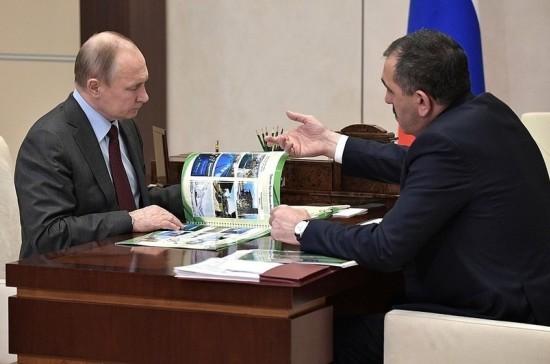 Евкуров рассказал Путину о снижении уровня безработицы в Ингушетии