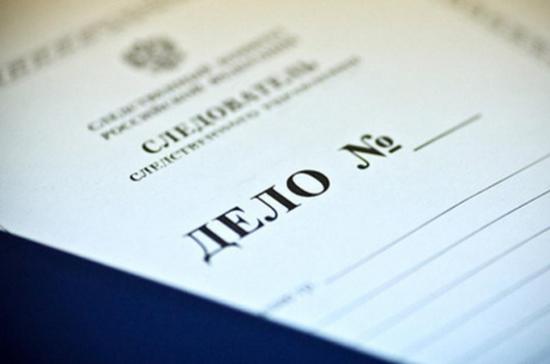 На зам. главврача Александровской больницы в Санкт-Петербурге завели дело о фиктивных услугах