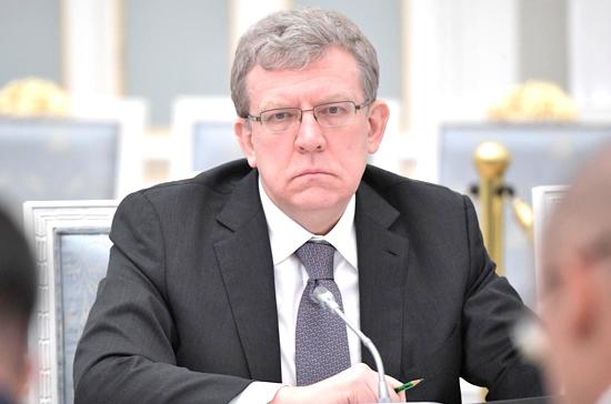 Кудрин рассказал, каким должен быть ответ на санкции