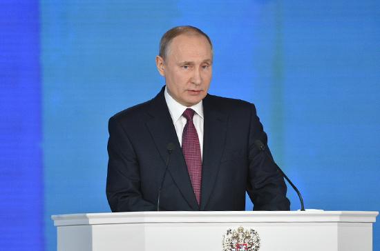 Путин поручил руководству оказать поддержку СМИ сконтентом для детей