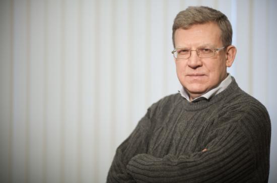 Кудрин предсказал поведение рубля в ближайшие месяцы