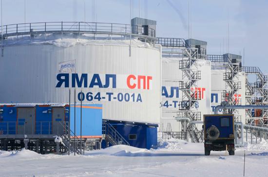 Россия утроит производство сжиженного природного газа к 2019 году
