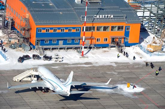 Делегация Госдумы во главе с Володиным прибыла на Ямал