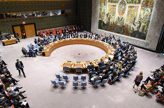 ВКремле прокомментировали сообщения о вероятной реформе Совбеза ООН