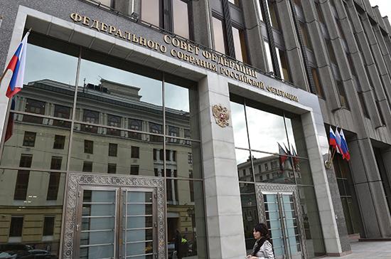 В Совете Федерации подведут итоги мониторинга строительства детских больниц в регионах