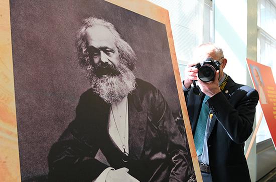В Госдуме открылась выставка в честь юбилея Карла Маркса