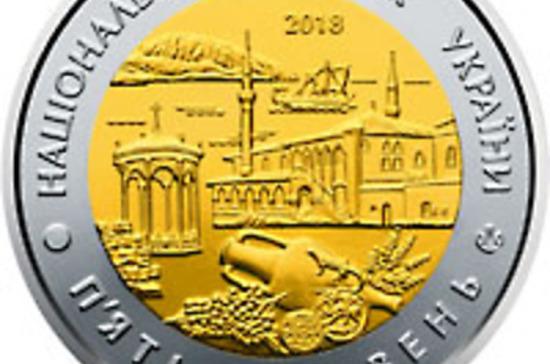 На Украине появятся монеты с изображением Крыма
