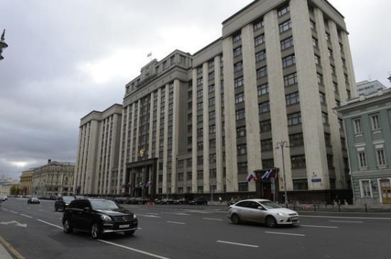 Комитет Госдумы поддержал законопроект о курительных комнатах в аэропортах