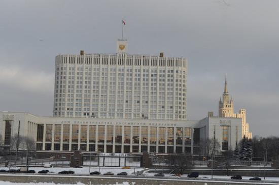 Правительство утвердило правила вывоза биоматериала из России