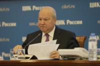 В ЦИК России получили приглашение от Венесуэлы на выборы президента