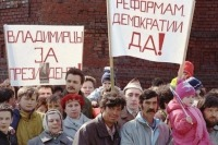 Россияне 25 лет назад поддержали курс президента Ельцина