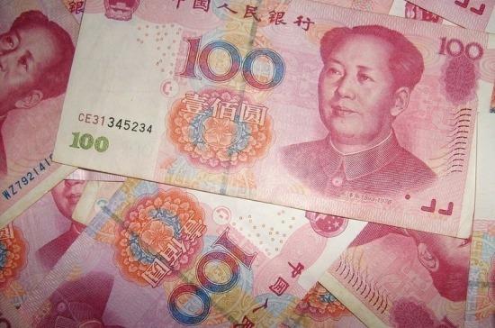 В Китае предложили вести расчеты с РФ в нацвалютах
