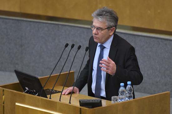 Мельников предложил РАН принять участие вэкспертизе законодательного проекта оконтрсанкциях