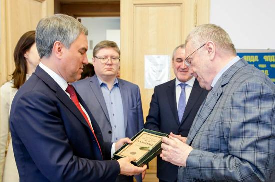 Володин поздравил Жириновского с днём рождения