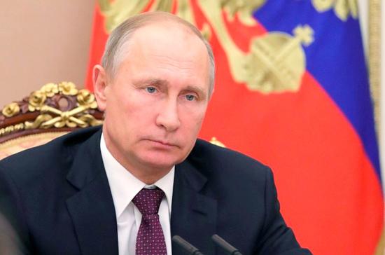 Путин призвал россиян к трудолюбию и целеустремлённости