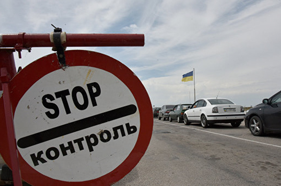 Константинов посоветовал жителям Крыма не ездить на Украину без необходимости