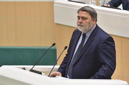 ФАС: пакет Дерипаски в «Русале» могут временно национализировать