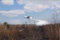 В ряде регионов России продолжаются лесные пожары, сообщают СМИ