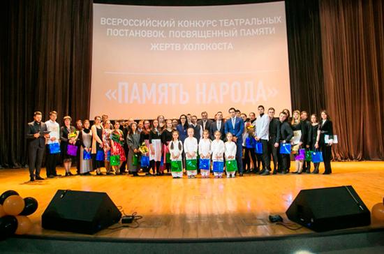 Молодёжь почтила память жертв холокоста
