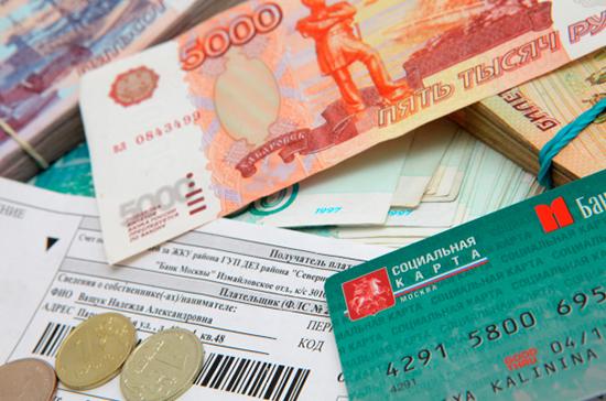 Сколько российская семья заплатит за коммуналку