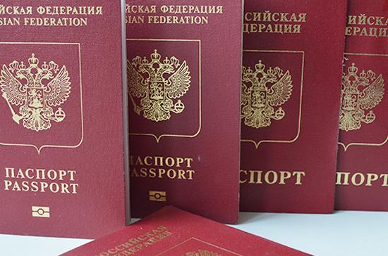 Размер госпошлины за загранпаспорт вырастет до 5 тысяч рублей