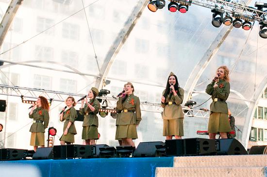 Концерты «Песни Победы» впервые пройдут в Нью-Йорке