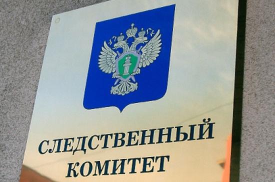 Во Владивостоке ребёнок выстрелил себе в голову из оставленного взрослыми пистолета