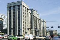 Государственная Дума возобновила свою деятельность лишь через 87 лет