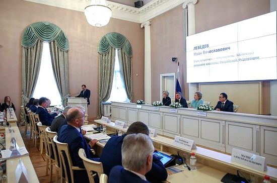 Совет законодателей призвал учитывать опыт регионов в правовом регулировании соцсферы