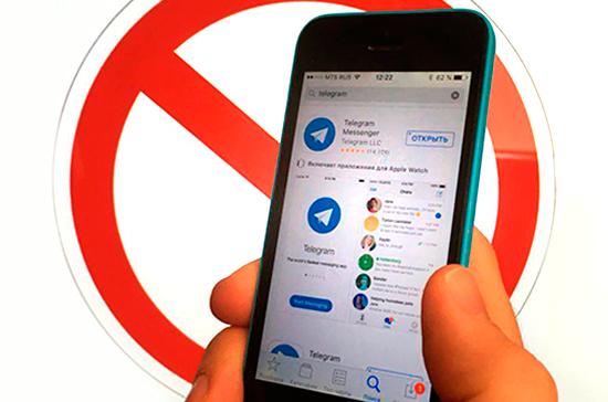 Попытка заблокировать Telegram бьёт по Рунету