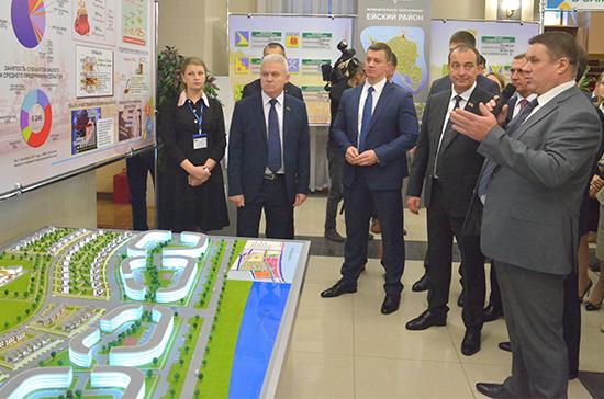 Кубань открывает новые перспективы межпарламентского взаимодействия