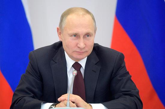 Путин поблагодарил Совфед и Госдуму за совместную работу