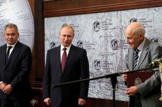 Путин и Шойгу вручили медали и грамоты членам РГО