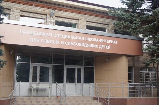 В Татарстане возбудили дело на директора школы-интерната для слепых за кражу продуктов