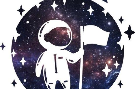 Роскосмос определит «дежурных по планете»