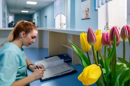 Путин: необходимо совершенствовать страховую систему в медицине