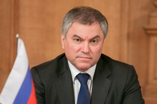 Володин: Госдума рассмотрит около 70 законопроектов для реализации Послания