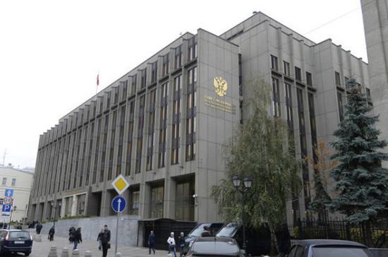 Комитет Совфеда предложил вводить санкции против международных организаций