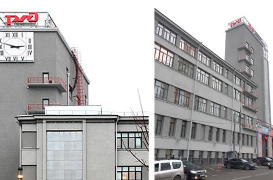Реставрация дома-паровоза завершилась в Москве
