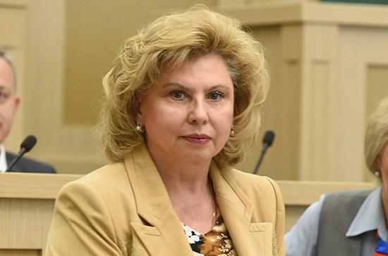 Москалькова призвала страны не распространять санкции на лекарства