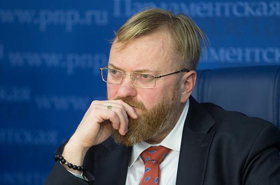 Милонов прокомментировал идею о снижении зарплат депутатов