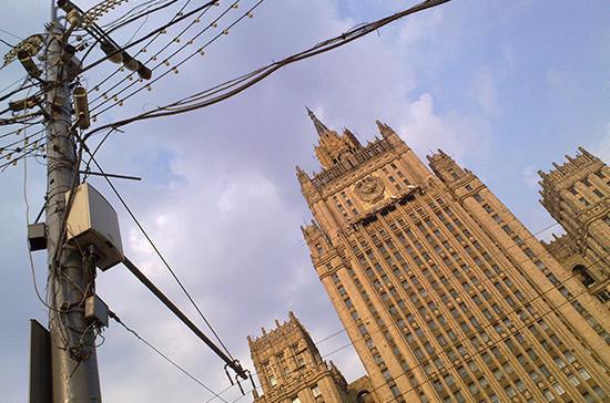 МИД: российский «стоп-лист» для Литвы остаётся открытым