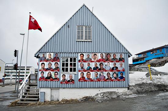 Независимая Гренландия — это круто