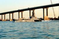 Противодиверсионный катер Черноморского флота вошёл в Азовское море
