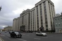 «Единая Россия» предложит дополнить контрсанкции индивидуальными мерами