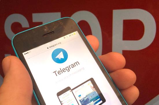 Дуров предупредил о сбое в работе Telegram в Европе