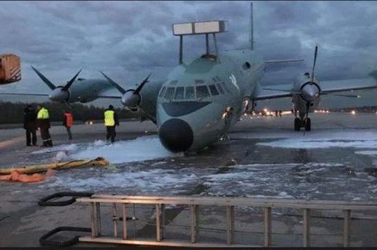 В СКР начали проверку после аварийной посадки Ил-38 в Жуковском