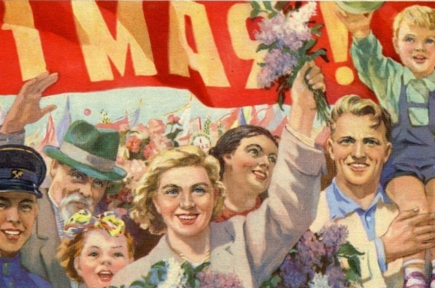 Первомай официально празднуют в России в сотый раз