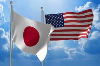 Япония и США условились не ослаблять давление на КНДР