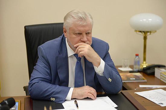 Миронов рассказал, кто пойдёт на выборы мэра Москвы от «Справедливой России»